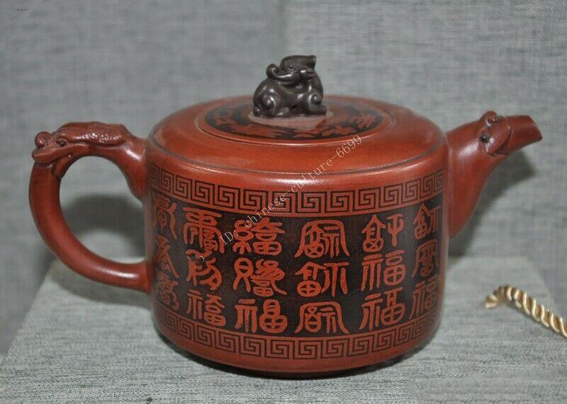wedding decoration Chinese Yixing Zisha pottery Hand-carved calligraphy Text Teapot pot Tea Maker