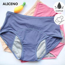 Tamanho grande L-5XL calcinha menstrual fisiológico à prova de vazamento roupa interior feminina período respirável cuecas de cintura alta malha ladys panty