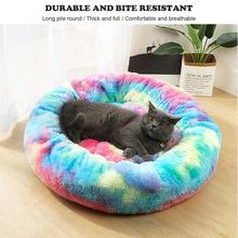 Warm Fleece Dog Bed Round Pet Lounger Cushion For Small Medium Large Dogs Cat Autumn Winter Dog Kennel Puppy Mat Pet Bed new winter warm dog round bed soft fleece kennel for puppy pet top quality lounger cushion for small medium large dogs
