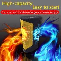 20000mah/24000mah Auto Starthilfe Power pack Tragbare Auto Batterie Booster Ladegerät 12V Ausgangs Gerät Diesel auto Starter