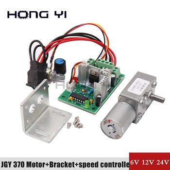 Bezpłatne shippng 12V reduktor mikro silnik Jgy-370 DC niska prędkość sterownik silnika do drukarki 3D Monitor sprzętu tanie i dobre opinie HANPOSE CN (pochodzenie) 180MA Bezszczotkowy Silnik z przekładnią Z magnesami trwałymi Czyli 1