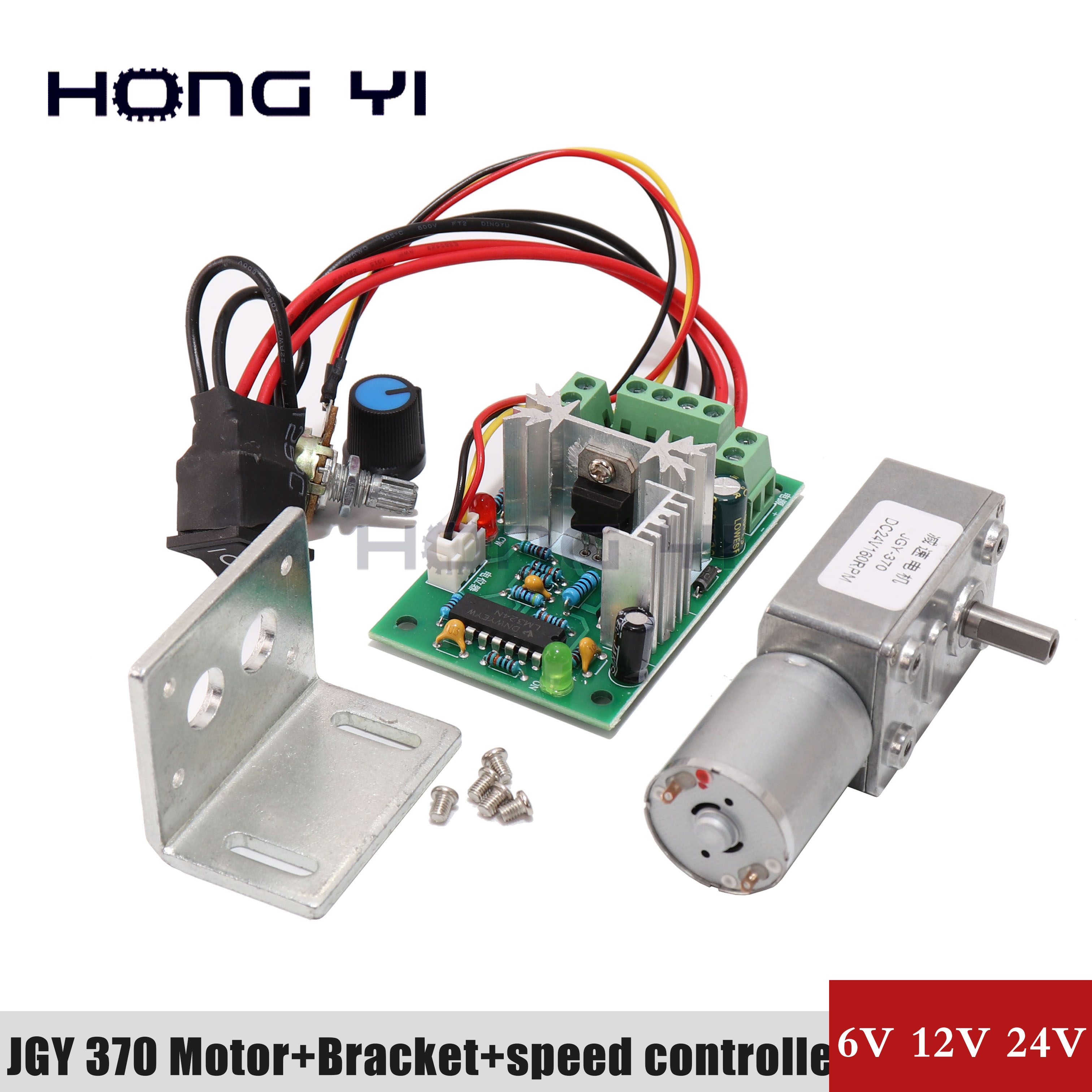 Free shippng 12V reducer micro motor Jgy-370 DC low speed motor Motor controller