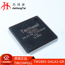 100%, nuevo y original, TW2865 DALA3 GR, TW2865, TQFP128, disponible