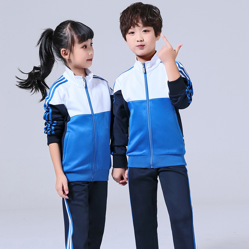 Autumn And Winter Parent And Child Sports Set Groups Sports Clothing Men And Women Long-sleeved Coat Primary School STUDENT'S Sc