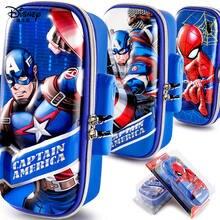 Контейнер для канцелярских принадлежностей «Человек паук» «Капитан