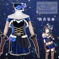 Lovelive!PERFECT Dream Project Idol fan club Asaka Karin Dress Halloween cosplay costume for women