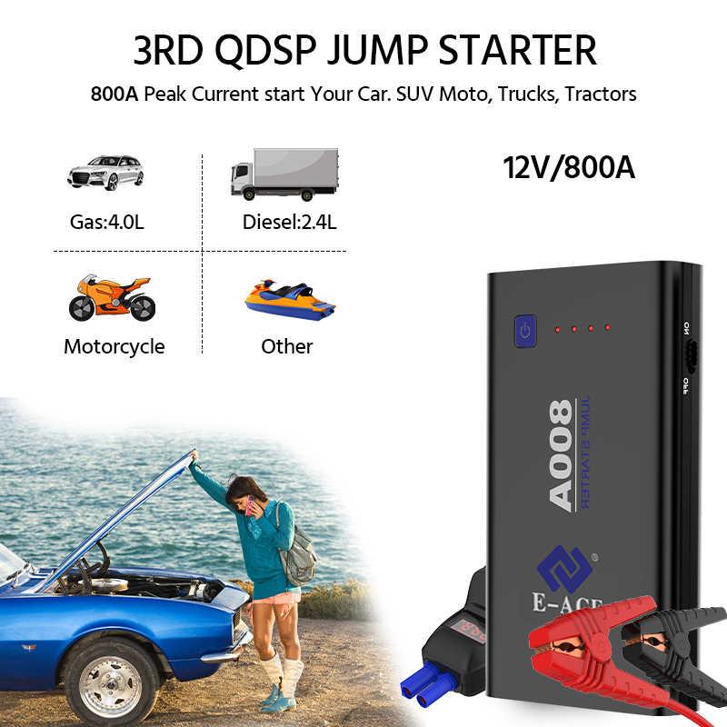 E-ACE urządzenie do awaryjnego uruchamiania Power Bank urządzenie zapłonowe Booster akumulator samochodowy rozrusznik 800A Auto Buster samochód awaryjny Booster