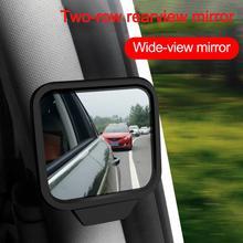 360 градусов Широкий формат заднего магнит зеркало аксессуары автомобильный вспомогательный Зеркало заднего вида устраните точки для мален...