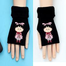Мультфильм chibi maruko перчатки без пальцев вентиляторы для
