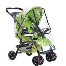 Baby Stroller Accessories Stroller Rain Cover Windshield Umbrella Raincoat Baby Travel Weather Shield Dustproof