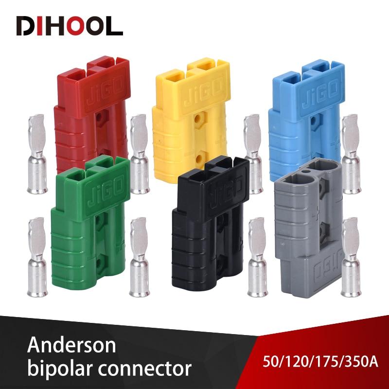Anderson Power Connectors Bipolar Dual-pole Quick Connector Electric Car Battery Plug UPS Terminal 50A 120A 175A 350A AC/DC 600V