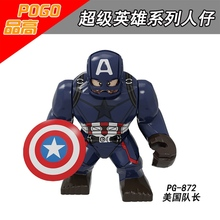 Legoing Marvel блоки игрушки фильмы фигурка эндигра игрушка для детей набор Капитан Америка Большой размер Мстители Legoingly фигурки