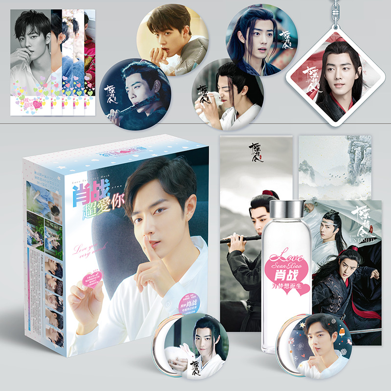 The Untamed Chen Qing Ling Water Cup Luxury Gift Box Xiao Zhan,Wang Yibo Postcard Stickers Bookmark Anime Around 5