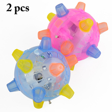 2pcs pet creative music toy ball flashing dog Ball bright fun jumping balls interactive  toys