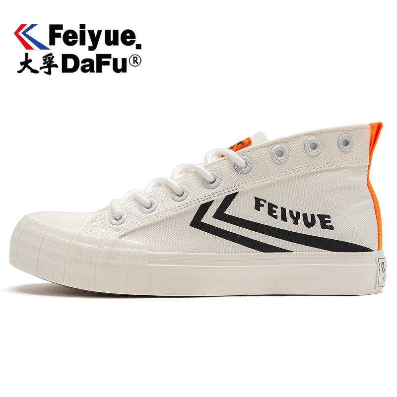 Feiyue Casual Vulcanized Shoes 2156 High-top Canvas Shoes Women Men Black Flats Shoes Sneakers Elastic Insole New Fashion Flats