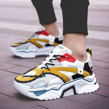2020 White Sneakers Mens Casual Shoes Hi