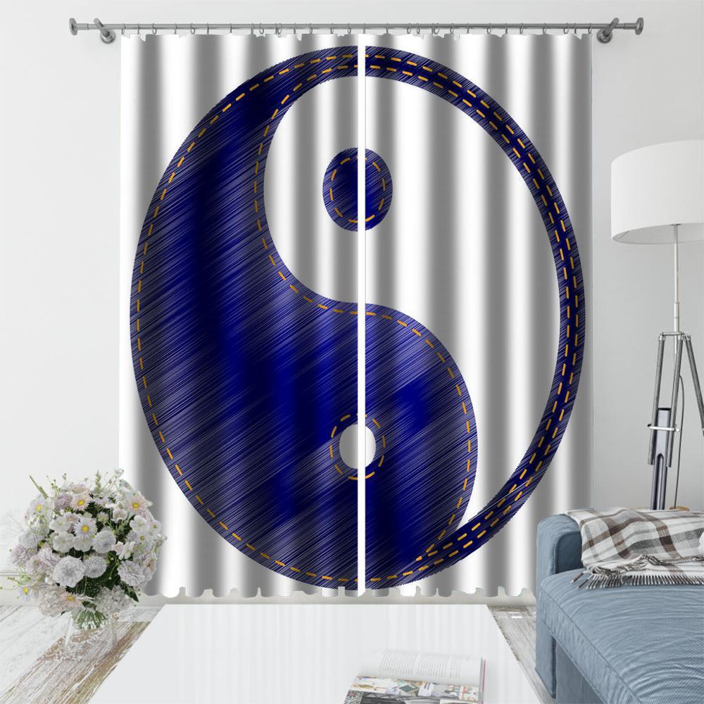 check MRP of curtains round windows