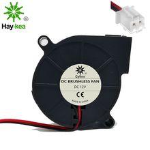 3D-принтеры Запчасти 5015 центробежный воздухонагнетатель широкого спектра применения DC 12V 24V система вентиляторов турбо-охлаждения 5 см; 50x50x15 мм Anet A8 A6 5015