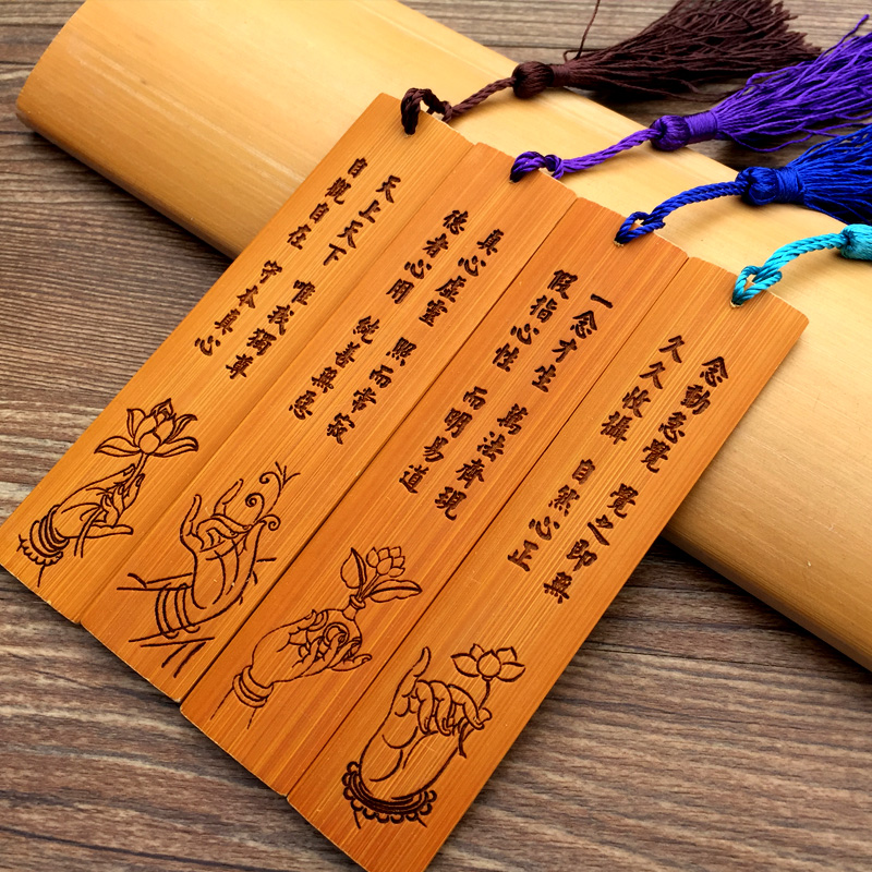 Chinese Bamboo Bookmark Chinese Traditional Gift Book Mark Book Markers School Office Supplies Stationery