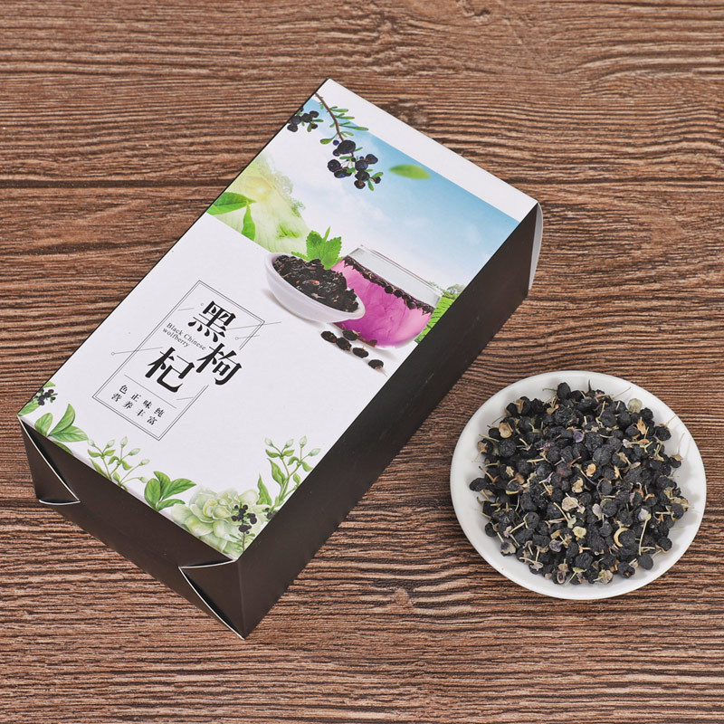 500g Wild New Fruit Black Wolfberry Black Fruit Wolfberry Gift Box Health Tea 2