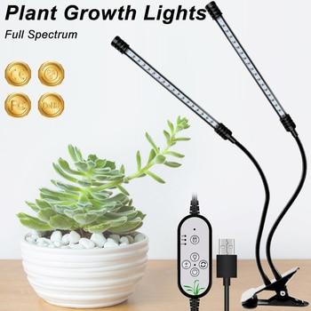 Lampe Plante Full Spectrum LED Grow Lights DC5V 9W 18W 27W Flexible Clip USB Power Supply Desktop Plant Growth Light For Growbox
