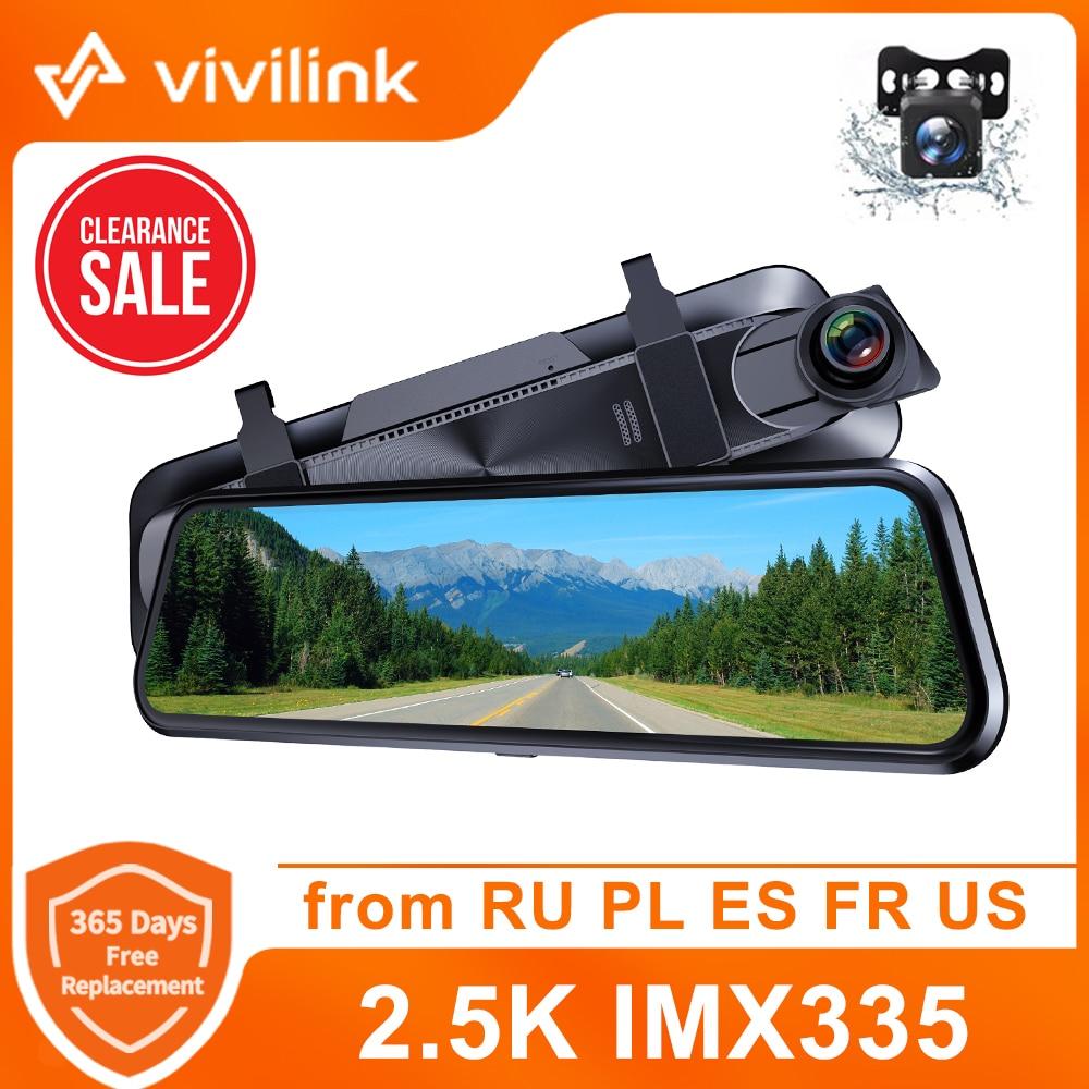 Vivilink видеорегистратор 2,5 K VanTop HF10MQ 10 дюймов IPS сенсорный экран Камера заднего вида Водонепроницаемая резервная камера парковочный монитор н...