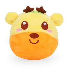 USB Charging Recording Plush Doll Vibration Ball Cute Electric Music Deer Plush Toy Children Kids Gift