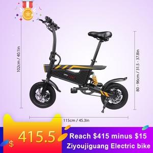 Ziyoujiguang T18 Electric Bike