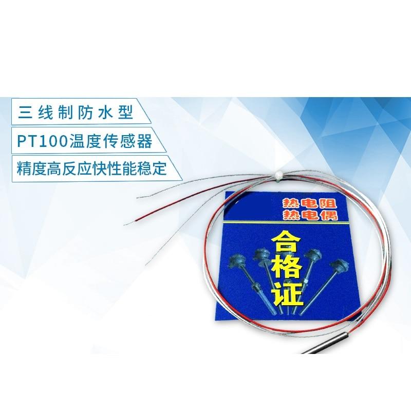 High-precision Platinum Resistance, Three-wire Pt100, Temperature Probe 4 * 30 * 500 Thermocouple