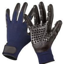 1 пара перчатки для груминга домашних животных