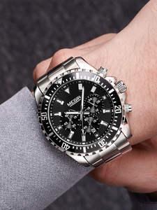 Megir Мужские Аналоговые кварцевые часы с хронографом и браслетом из нержавеющей стали, светящиеся наручные часы для мальчиков с календарем, ...
