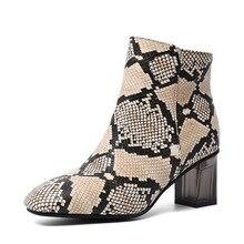 YANSHENGXIN Shoes Woman Boots Snake Leopard Ankle Even Heel Women Autumn Winter Inner Zip Ladies Booties
