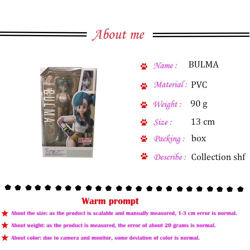 产品档案模板6
