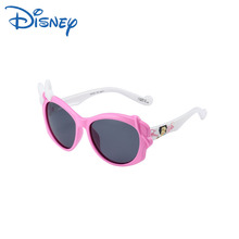 Sunglasses-Accessory Children's Disney Protects Against Snow-White Rays UV New