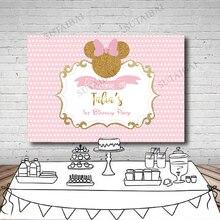 קריקטורה עכבר 1st מסיבת יום הולדת רקע תינוק מקלחת Custom צילום תפאורות אוהבים תמונה סטודיו עוגת שולחן קישוט