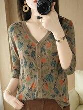 カーディガン2021春と秋の新vネック純粋な綿のセーター女性のカジュアルなトップ大サイズニットtシャツ