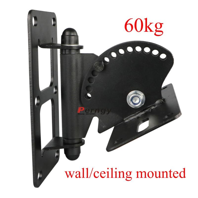SW-30 Strong Universal Surround Speaker Wall Mount Ceiling Bracket Loudspeaker Wall Mounted Holder Tilt Rotate 60kg 132lbs