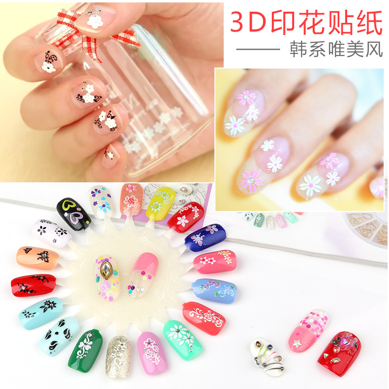 Manicure Nail Sticker 50 PCs Mixed 3D Sticker Manicure Flower Stickers Bare Clip Printed Adhesive Paper Manicure Supplies Hot Se