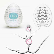 Sexy Invisible Underwear Vaginal Eggs Sexy Lingerie Porn Babydoll Dress Sex Toys For Couples Flirt Erotic Sex Products(China)