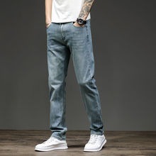 Jeans Men 's Spring Retro Distressed Straight Stretch Youth Men 's Trousers Spring and Summer New