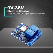 Релейная плата управления Модуль GSM-2 управления Лер пульт дистанционного управления модуль для управления насосом шкаф сервер перезапуск