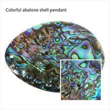 Красочный кулон в виде раковины абалона натуральный перламутровый