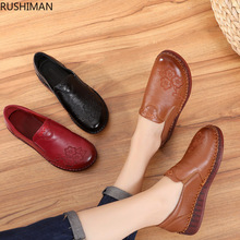 RUSHIMAN mother soft bottom ladies leather shoes 2019 spring and autumn new comfortable slip flat size 35-41