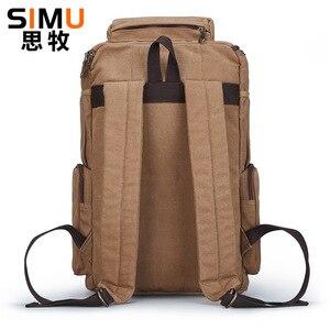Открытый холщовый рюкзак мужской холщовый рюкзак для путешествий на открытом воздухе водонепроницаемый рюкзак для пустыни