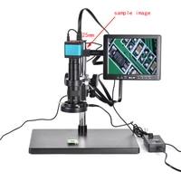 8 inch Screen LCD Color Monitor HDMI VGA BNC AV Display Color Screen 25mm or 32mm Metal Arm for Industrial Camera