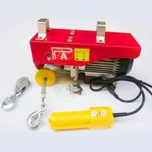 100/200kg guincho elétrico forte qualidade handhold portátil oficina do guincho garagem pórtico grua levantamento 220v