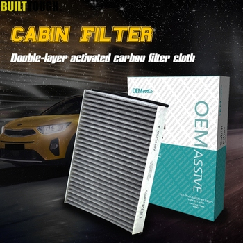 Car Pollen Cabin Filter Activated Carbon CV6Z-19N619-A AV6N-19G244-AA For Ford C-Max Escape Kuga Focus Transit Connect Volvo V40 image