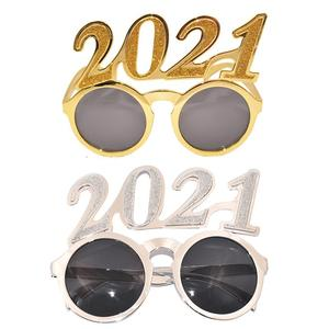 2pcs New Year Eyeglasses Glitter 2021 Party Eyeglasses Funny New Year Party Supplies Novelty Glasses For 2021 New Year Eve Party