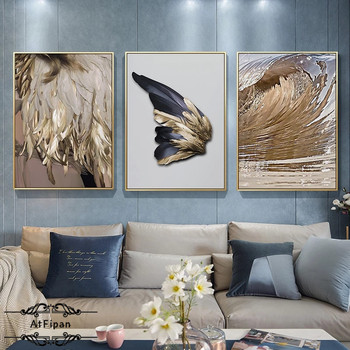 Modern Nordic Abstract Art Golden Feather Poster Print Canvas Painting Picture Aisle Home Wall Art Decoration Can Be Customized modern black swan and white swan canvas painting print poster picture home bedroom wall art painting decoration can be customize