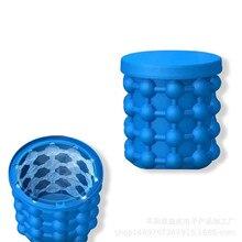 Силиконовая ледяная ковша irlde Ice Genie чашка для льда экономия льда производитель кубиков система блок ведро льда
